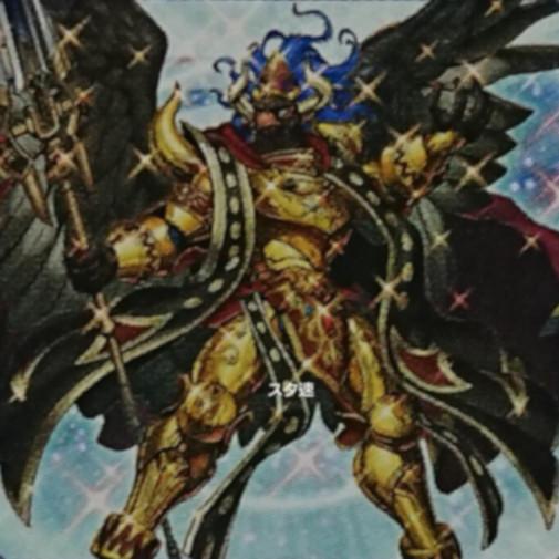 Kaiser Águila, el Mandato de los Cielos