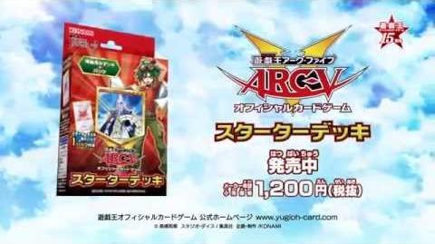 Yu-Gi-Oh OCG Starter Deck 2014 Commercial
