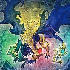 Dragón Fónico del Pulso
