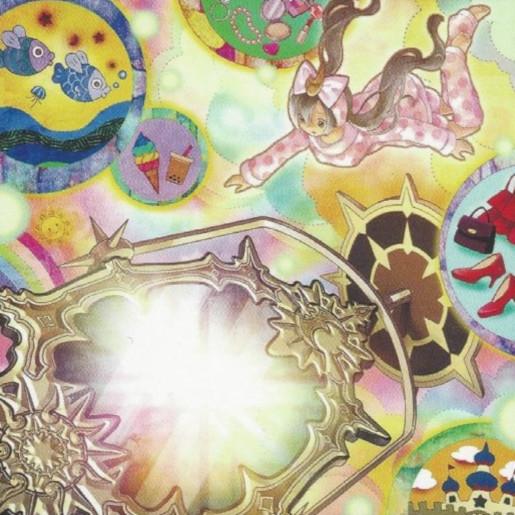 Fantasía Espejo Ensueño