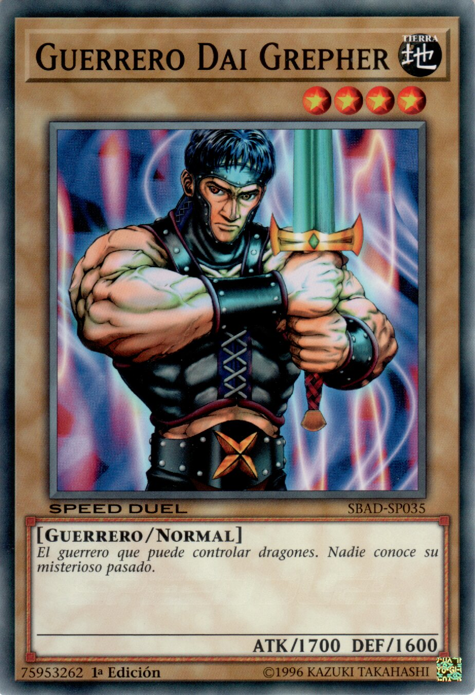 Guerrero Dai Grepher