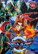VRAINS DVD 13
