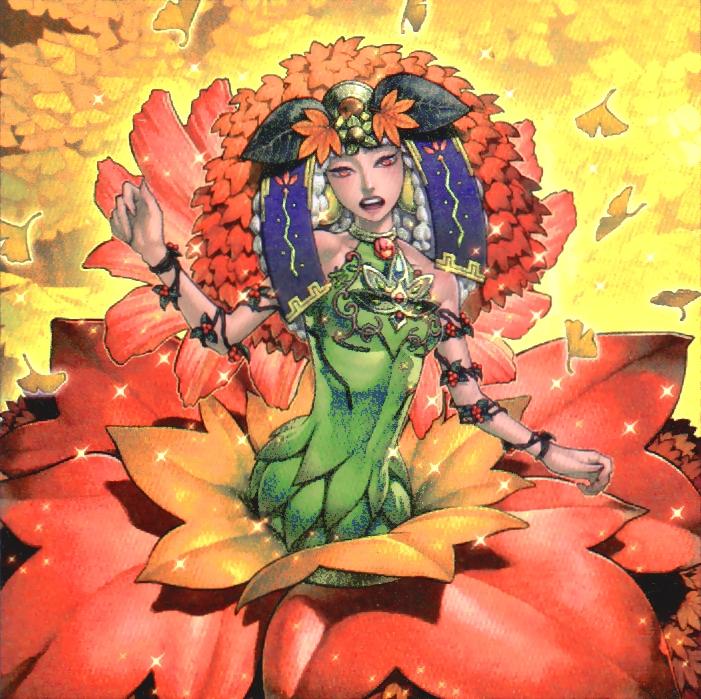 Chirubimé, Princesa de las Hojas de Otoño