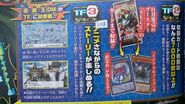 Tag Force Special Yugi Kaiba