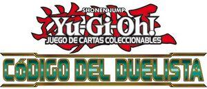 Cotd logo-es.jpg