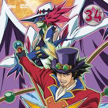 ARC-V DVD 34.jpg