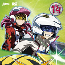 ARC V DVD 14.jpg