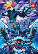 VRAINS DVD 21