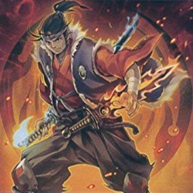 Samurai Shiranui