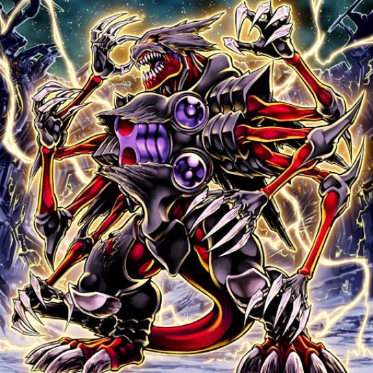 Señor Supremo Alienígena