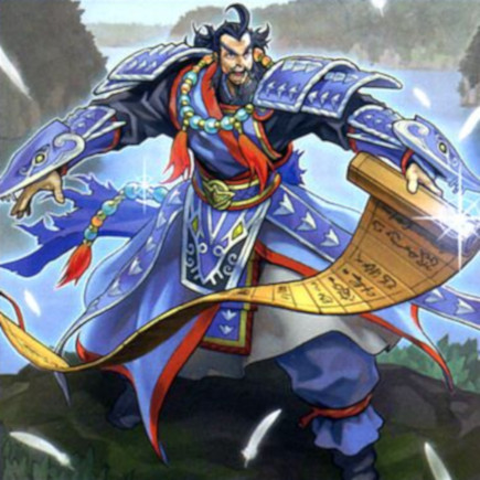 Antiguos Guerreros - Excéntrico Lu Jing
