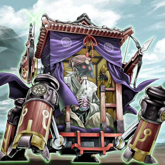 Anciano de los Seis Samuráis