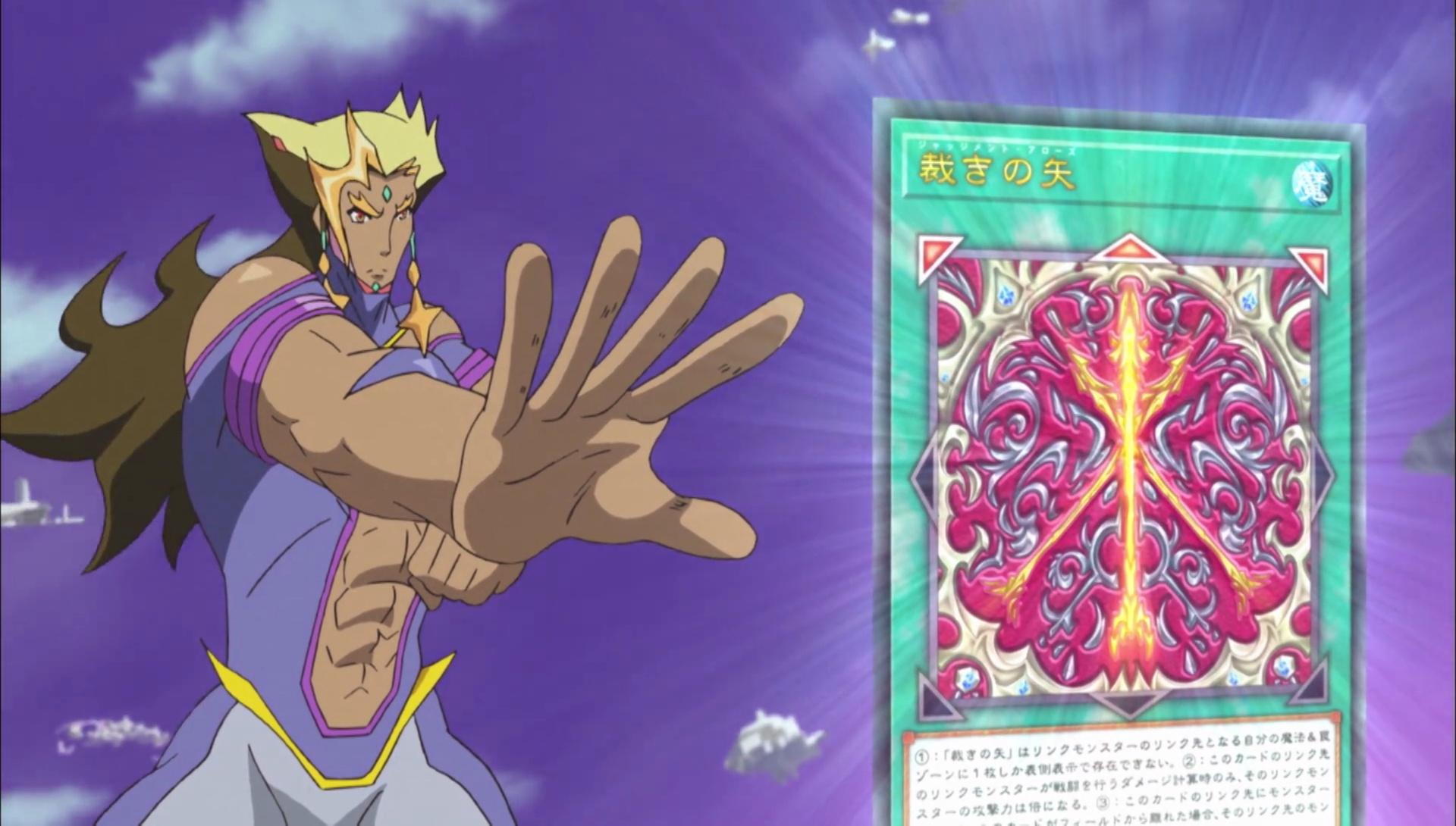Yu-Gi-Oh! VRAINS - Episodio 048