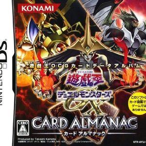 Yu-gi-oh! gx card almanac.jpg