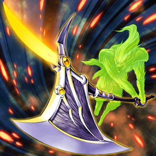 Alabarda de Guerra de las Bestias Gladiador