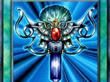 Monstruo Renacido