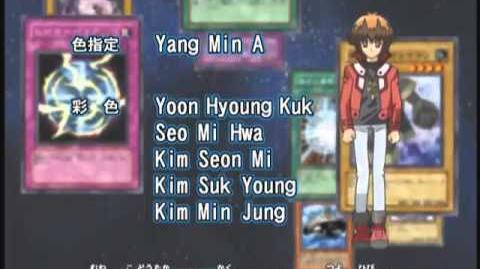Yu_Gi_Oh!_GX_Japanese_End_Credits_Season_2_Wake_Up_Your_Heart_by_KENN_with_the_NaBs