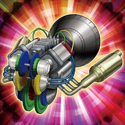 Mecanismo de Afinación del Torque