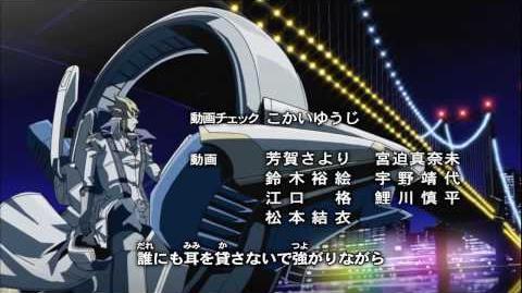 遊戯王5D's 第四期 エンディング 「Close to you」
