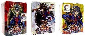 Promo Pack - Latas Exclusiva 2008