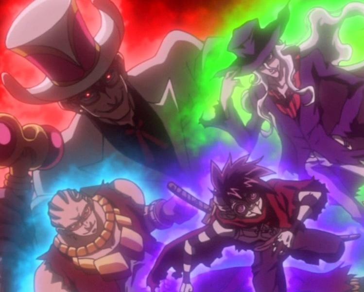 Los Cuatro Temibles