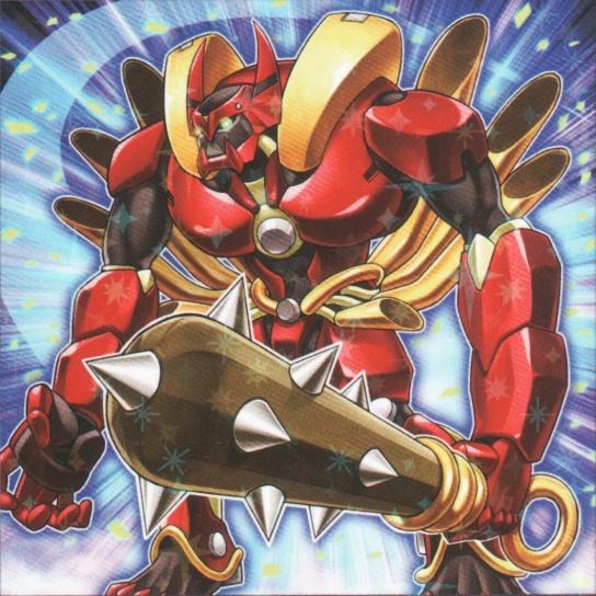 Samurai Superpesado Ogro Shutendoji