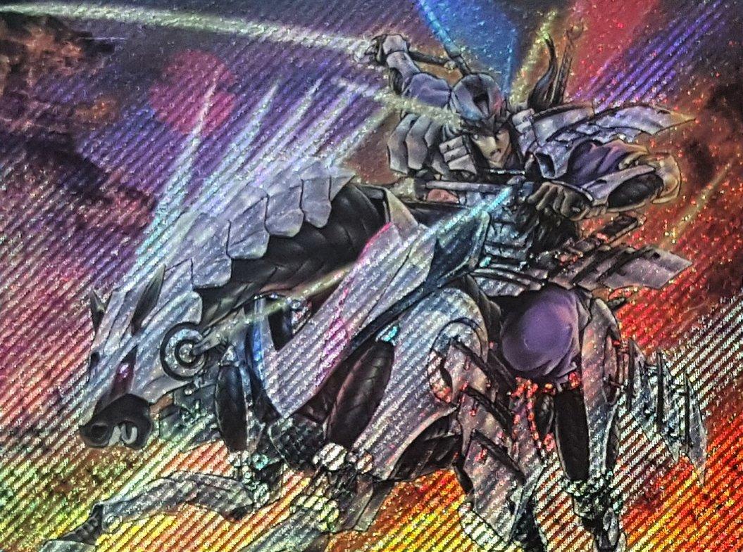Sakyo, Maestro de la Espada del Lejano Oriente