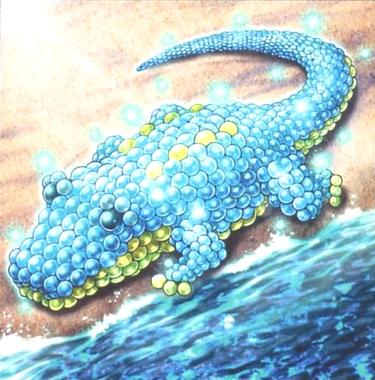 Archosaurio Animadornado