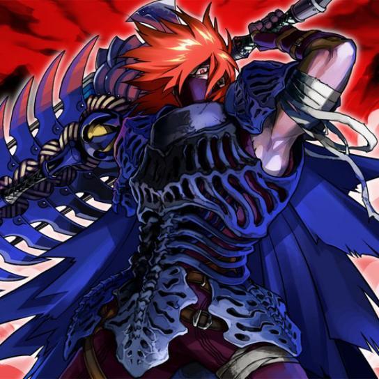 Caballero del Loto Rojo