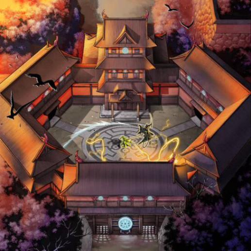 El Dojo de Shien