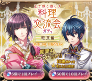 Prince Gacha - The Time with Princes at the Cooking Gathering Day 1 -