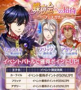 Prince Gacha - Invitation to Butterfly Soiree -