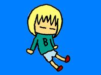 Pc yumegamen 03-90