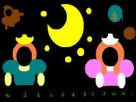 Pc yumegamen 03-135