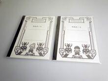 CDNotebooks.jpg