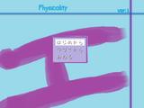Physicality (フィジカリティ)