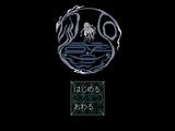 Genseki Wakusei (幻石惑星)