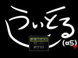 Witoru (うぃとる) Neta Dream
