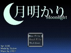 MoonlightTitle.png