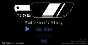 MadotsukisStoryV143Title.png
