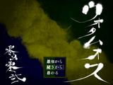 Uotamuosu (ウオタムオス)