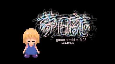 Yume Nisshi OST 29 - とぅち