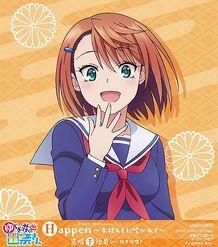 Happen Kogarashi ni Fukarete (Chisaki cover)