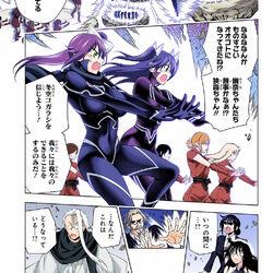 Demon Slaying Ninja Army