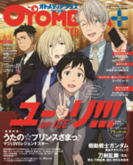 Cover for Otomedia