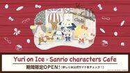 YOI n Sanrio (Cafe)