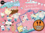 YOI x Sanrio Ichiban Cafe