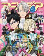 Animedia April cover