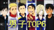 Top6 of Grand Prix