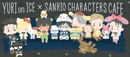 YOI x Sanrio Cafe